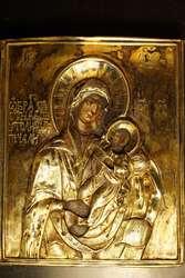 Икона Матери Божьей «Утоли моя печали». Россия,  кон. XVIII века