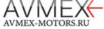 Надежные грузовые агрегаты от «Авмекс Моторс»