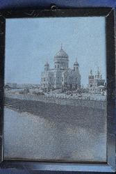 Ферротип  «Храм Христа Спасителя». Россия,  1900-е гг.
