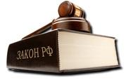 Уголовный адвокат Болсуновская Ю.А.